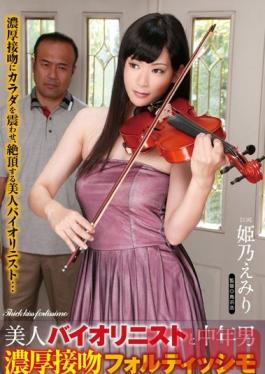 HAVD-867 Studio Hibino Beautiful Violinist And Middle Age Man Share Hot smothering kisses Fortissimo. Emiri Himeno .
