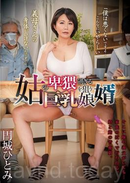 GVG-617 Studio Glory Quest Honori Aiming For Big Tits That Are Too Obscene With Their Mother-in-law