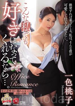 JUY-736 Studio Madonna If You Like Me Like This … Young Woman Getting Wet With Sexual Intercourse – Ayase Of Flesh – Momoko Ichimiko