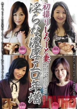 MCSR-097 Studio Big Morkal First Time Shots! Obscene Mature Women