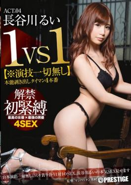 ABP-518 1vs1 [_ No Acting At All] Instinct Bare Negligence 4 Production Act.04 Rui Hasegawa