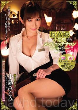 MIDE-600 Studio MOODYZ ?Esuwan Exclusive × Moody's Popular Series? Ultra High-end Small Devil Men's Beauty Salon Kojima Minami