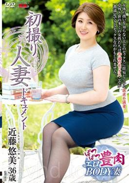 JRZD-831 Studio Center Village First Shot Married Woman Document Yumi Kondo