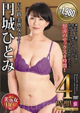MLSM-001 Fifty-Something Beautiful Mature Woman Best Hitomi Enjoji 4 Hours