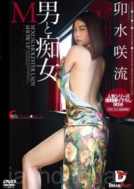 LID-024 M Male Slut Slut China _ Style Saryu Usui
