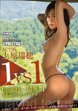 ABP-526 1VS1 [_ No Acting At All] Instinct Bare Negligence 4 Production ACT.05 Mizuho Uehara