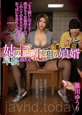 GVG-764 Studio Glory Quest A Son-in-law,Yuuri Hosokawa Who Aims For Big Tits That Are Too Obscene With Her Mother-in-law