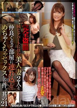 CLUB-469 Studio Hentai Shinshi Kurabu Complete Voyeurism A Case Where I Made A Mess With Two Beautiful Wives Living In The Same Apartment And Have Sex With A Mess.Of That 21