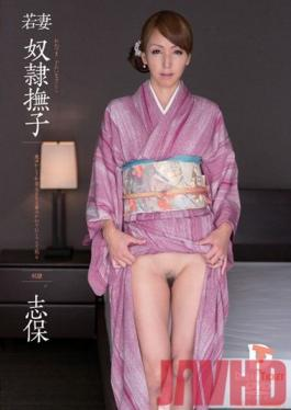 PWD-005 Studio Dream Ticket Young Madams Ideal Japanese Women Slaves - Graceful Kimonoed Beauty Shiho Violated For Your Pleasure