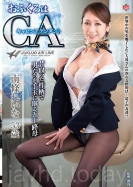 MESU-46 My Mother Is Age Fifty Mother Reina Nanjo To Take The Men To The Cue Ball In Kinezuka Taken A Long Time Ago Ca