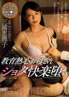 MIAD-875 Miura Fell Education Enthusiastic Mom Shota Pleasure Eriko