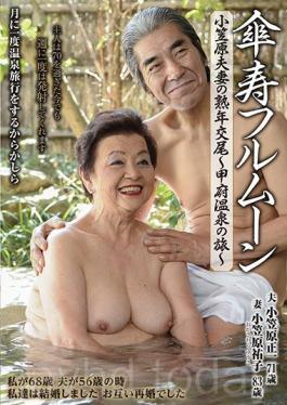 BJD-038 80th Birthday Full Moon The Ogasawaras In Old Age Sex A Vacation To The Kofu Hot Springs Yuko Kasahara
