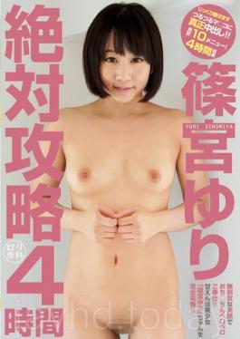 CUT-025 Lori Senka Yuri Shinomiya Absolute Capture 4 Hours