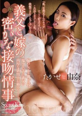 JUY-024 Secret Kiss Love Affair Of The Father-in-law And Daughter-in-law Yuna Takase