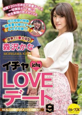 CESD-293 Icha Love Dating 9 Wonder If The No. 1 Important Morisawa In The World