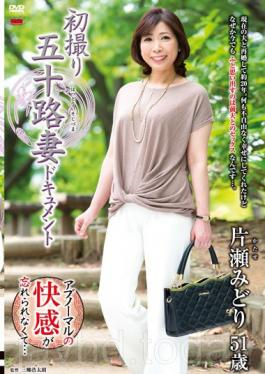 JRZD-682 First Shooting Age Fifty Wife Document Midori Katase