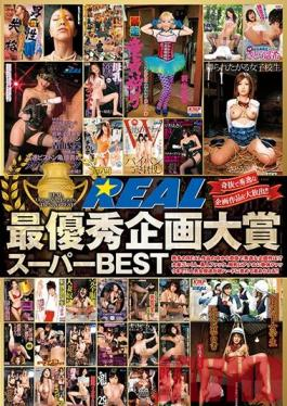 REAL-625 Studio Real Works REAL Superior Variety Award Winning Super BEST