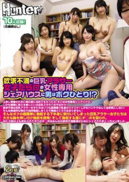 HUNTA-299 Man In Women-only Share House Full Of Busty Arasa Women Of The Frustration Is I Alone! ?Frustration Busty Arasa The Girls Are Always Nipple In The Ultra-thin Clothes Is Invisibility!