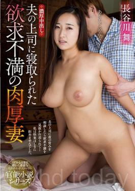 NACR-131 Frustrated Chubby Wife Cheats on Husband With His Boss Mai Hasegawa