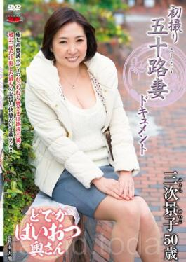 JRZD-626 First Shooting Age Fifty Wife Document Tertiary Keiko