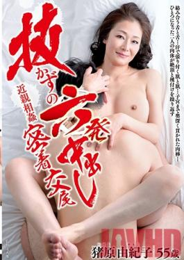 NUKA-28 Studio Center Village 6 Creampie Fucks In A Row, Without Ever Pulling Out Up Close And Personal With Fakecest Sex Yukiko Ihara