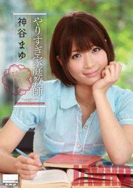 HODV-20827 Studio h.m.p The Home Tutor Who Went Too Far! Mayu Kamiya