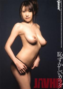 HMGL-016 Studio HMJM Embarrassing Body Yuko Former TV Talent