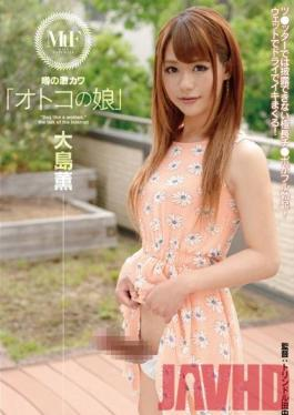 HVG-004 Studio Glory Quest The Ultra Cute Cross-Dresser Everyone's Talking About - Kaoru Oshima
