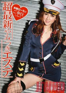 ABP-001 Studio Prestige Lola Misaki at Your Service Newest Beauty Salon Addict