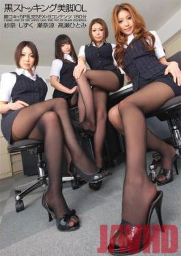 ELO-290 Studio Yellow Office Ladies' Beautiful Legs in Black Stockings Hitomi Takase Shizuku Sana Ryo Sena