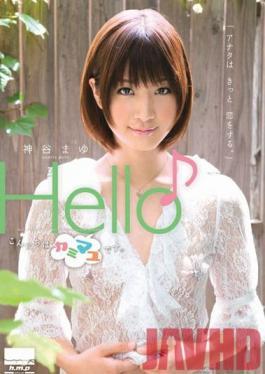 HODV-20789 Studio h.m.p Hello! I am Kami Mayu. Mayu Kamiya