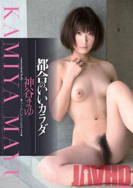 HODV-20864 Studio h.m.p This Body Will Do Mayu Kamiya