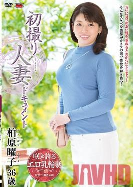 JRZD-780 Studio Center Village First Time Filming My Affair Yoko Kashiwabara