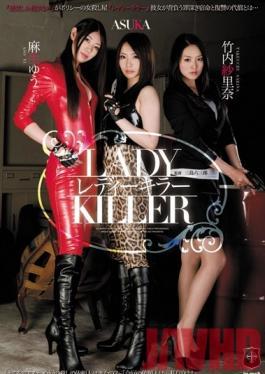 ATID-218 Studio Attackers Lady Killer Asuka Sarina Takeuchi Yu Aso