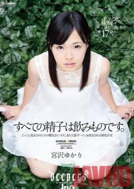 DJE-068 Studio Waap Entertainment All Seed Is For Swilling Yukari Miyazawa