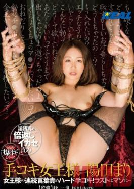 XRW-034 Studio Real Works Handjob Queen Mari Yoda Comes On Strong With Her Endless Hard-Talking Hand Jobs! But In The End She Turns Submissive...