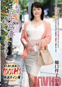 JRZD-588 Studio Center Village A Married Woman's First Shoot In Her 50's Shoko Higuchi