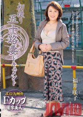 JRZD-364 Studio Center Village Documentary: 50yr Old Wife's First Exposure Sakiko Fukui