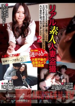 JUX-415 Studio MADONNA Peeping on Real Amateur Married Woman Hidden Sex With a Fuck-Buddy So Hot That Erotic I Couldn't Enjoy It All To Myself. Of Course I Sent It to a Porn Company! 2 Treasure Tapes. 2