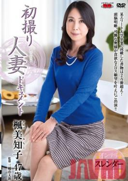 JRZD-526 Studio Center Village First Shots: Married Woman Documentary Michiko Kaede