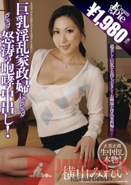 KCPJ-003 Studio CREAM PIE Big-Titted Hot Housekeeper Angrily Creampied! Mirei Yokoyama