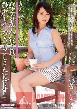 MDYD-828 Studio Tameike Goro My Friend's Mother Violated By My Son's Friend, I Came Many Times... Reiko Makihara