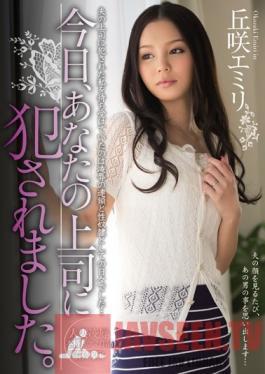 MIDE-113 Studio MOODYZ I Was Raped By Your Boss Today.Emily Okazaki