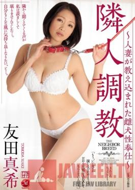JUY-120 Studio MADONNA Breaking In My Neighbor A Married Woman Is Trained To Give Obedient Bitch Service Maki Tomoda