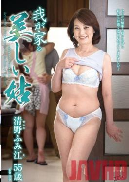 KAAD-02 Studio Center Village Our Beautiful Mother-In-Law Fumie Seino
