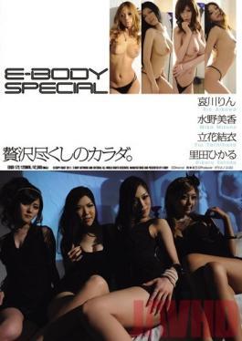 EBOD-172 Studio E-BODY - E-BODY SPECIAL Incredible Body