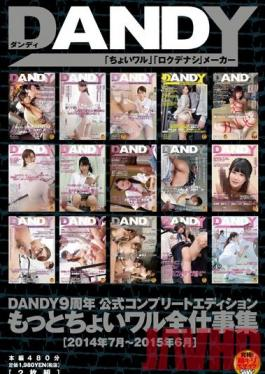 DANDY-450 Studio DANDY DANDY 9 Year Anniversary Complete Edition Be Just A Little Bit Badder Complete Works <July 2014 - June 2015>