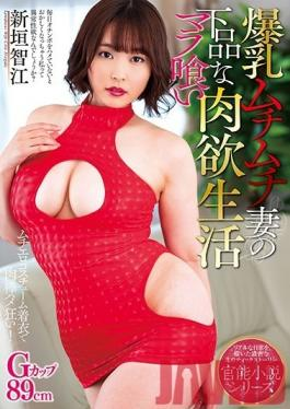 NACR-272 Studio Planet Plus - Colossal Tits Thick Wife's Filthy Cock Gobbling Lust Chie Aragaki
