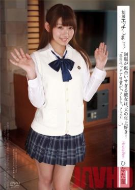 APAA-251 Studio Aurora Project ANNEX Lets Have Sex While Wearing Uniforms! She Looks Too Good In A Uniform, And She Loves Older Men! I'm Given Good Love In Bed Every Day...Starring Ren Hinata