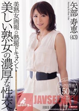 MDYD-820 Studio Tameike Goro Beautiful Mature Women Pictorials Document Beautiful Mature Woman's Hot Sex Hisae Yabe